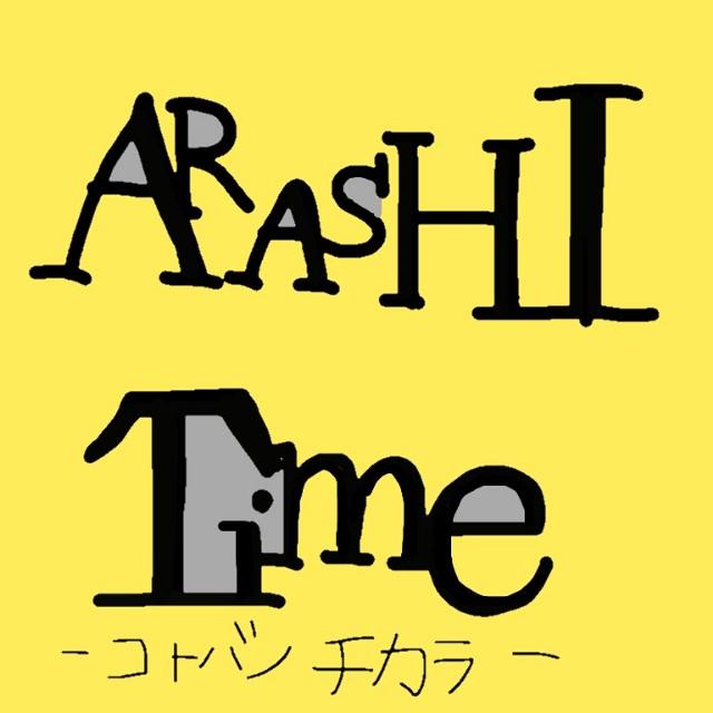 f:id:shironomiyakumako:20181003135600j:image