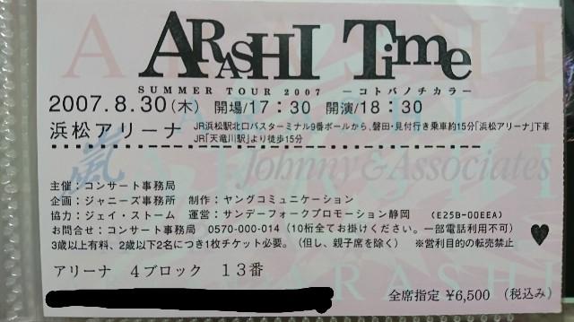 f:id:shironomiyakumako:20181003135912j:image