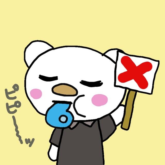 f:id:shironomiyakumako:20181025123824j:image