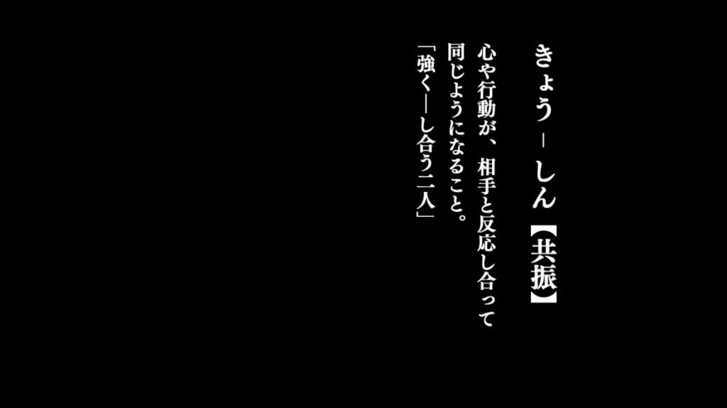 f:id:shirooo105:20161202000251j:plain