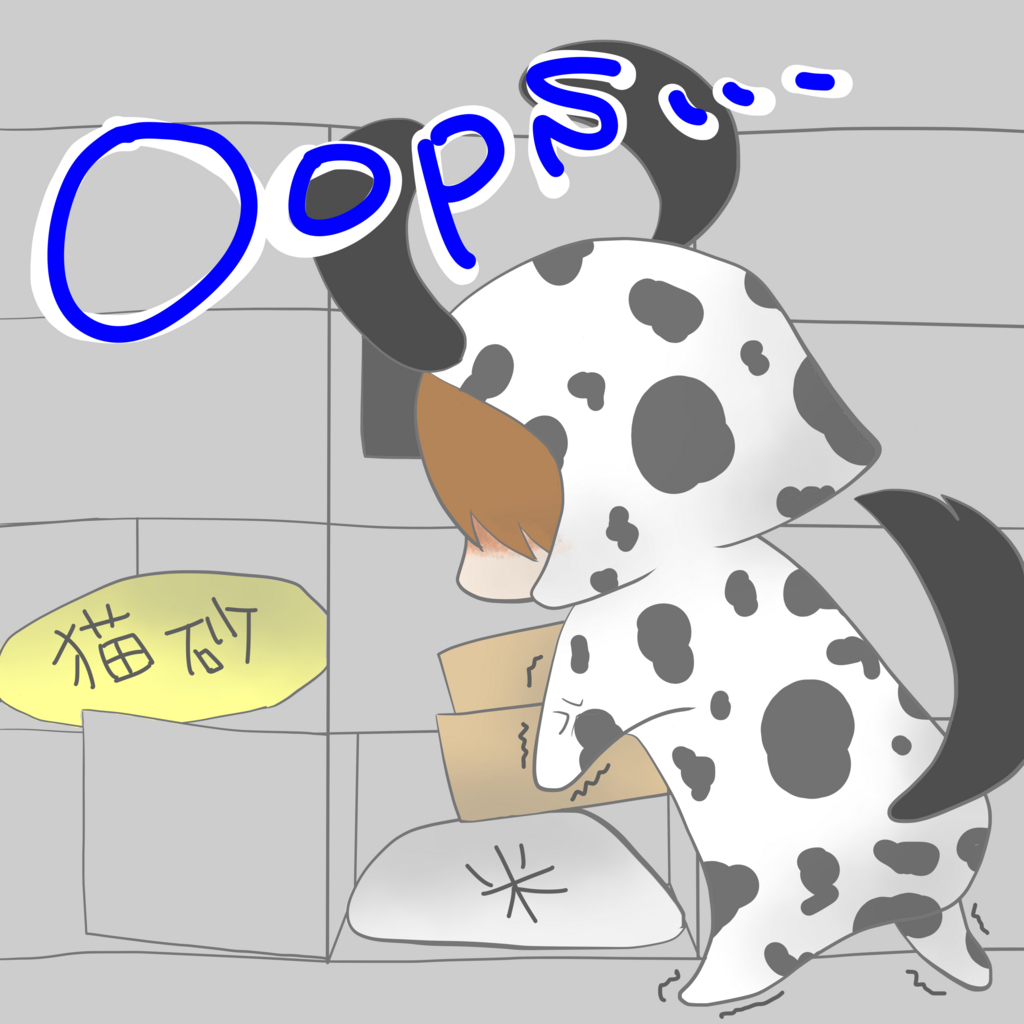 f:id:shiroota:20170816173943j:plain