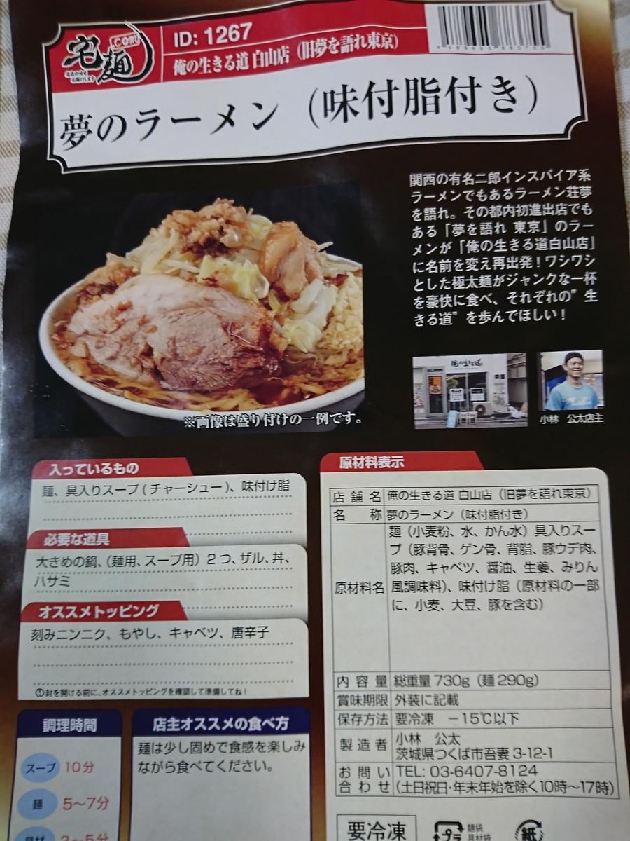 f:id:shiroshirochannel:20200801211250j:plain
