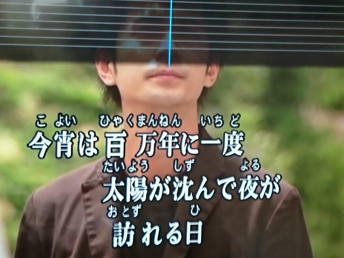 f:id:shiroshirochannel:20200813185607j:plain