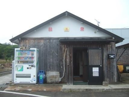 f:id:shirosuke0214-pr-tomo:20190517180223j:plain