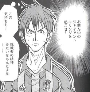 f:id:shirosuke0214-pr-tomo:20190519200953j:plain