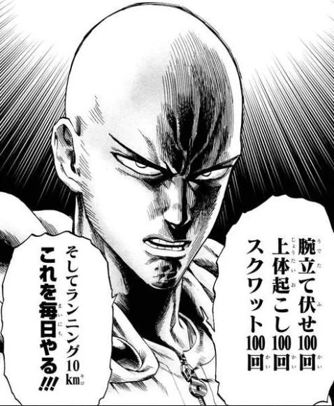 f:id:shirosuke0214-pr-tomo:20190522193724j:plain