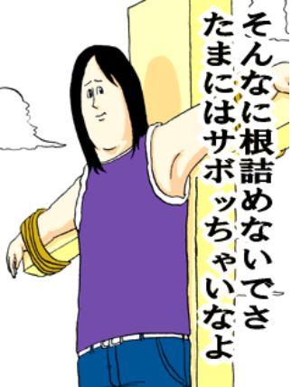 f:id:shirosuke0214-pr-tomo:20190731193518j:plain