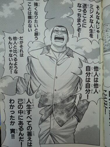 f:id:shirosuke0214-pr-tomo:20190921110836j:plain