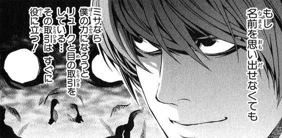 f:id:shirosuke0214-pr-tomo:20191228201841j:plain