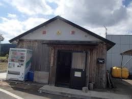 f:id:shirosuke0214-pr-tomo:20200113222808j:plain