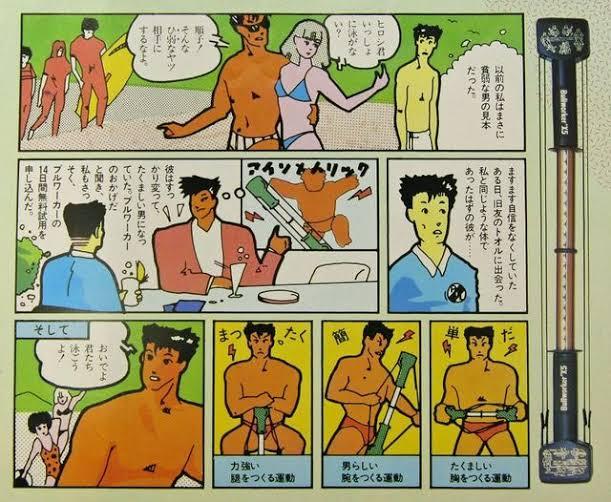 f:id:shirosuke0214-pr-tomo:20200117215101j:plain