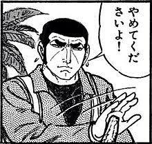 f:id:shirosuke0214-pr-tomo:20200914211841j:plain