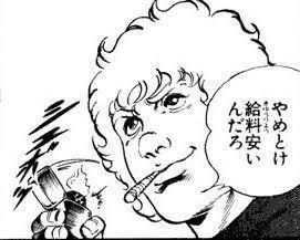 f:id:shirosuke0214-pr-tomo:20200921135101j:plain
