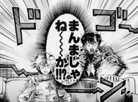 f:id:shirosuke0214-pr-tomo:20201015222423j:plain