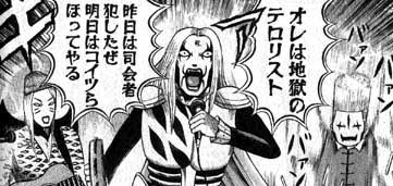f:id:shirosuke0214-pr-tomo:20201016223520j:plain