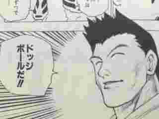 f:id:shirosuke0214-pr-tomo:20201019205312j:plain