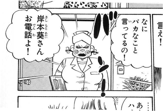 f:id:shirosuke0214-pr-tomo:20201020155934j:plain
