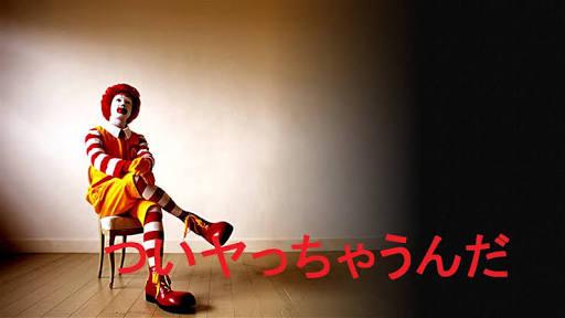 f:id:shirosuke0214-pr-tomo:20201022201942j:plain