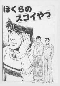 f:id:shirosuke0214-pr-tomo:20201023132315j:plain