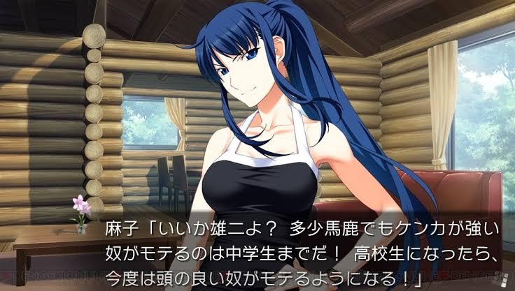 f:id:shirosuke0214-pr-tomo:20201023132650j:plain