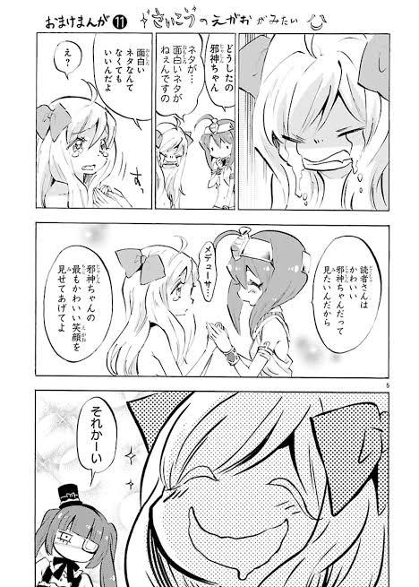 f:id:shirosuke0214-pr-tomo:20201024123100j:plain