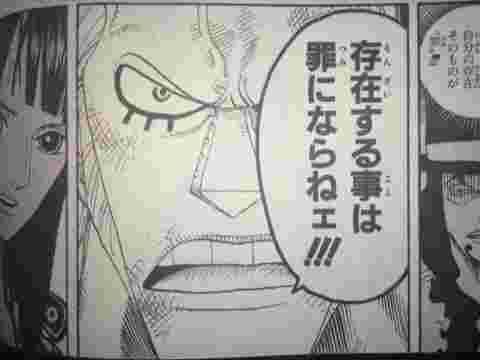 f:id:shirosuke0214-pr-tomo:20201024124206j:plain