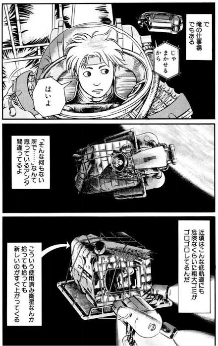 f:id:shirosuke0214-pr-tomo:20201025123315j:plain