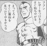 f:id:shirosuke0214-pr-tomo:20201026184047j:plain