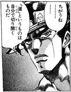f:id:shirosuke0214-pr-tomo:20201101131712j:plain