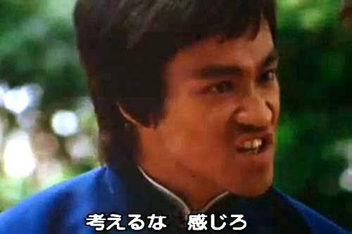 f:id:shirosuke0214-pr-tomo:20201106194306j:plain