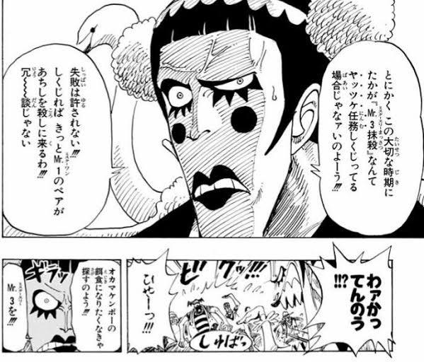 f:id:shirosuke0214-pr-tomo:20201117150834j:plain
