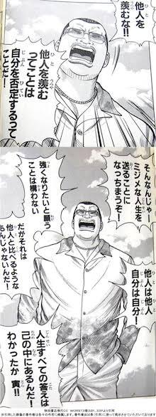 f:id:shirosuke0214-pr-tomo:20201123140002j:plain