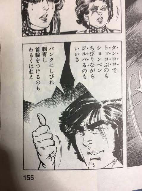 f:id:shirosuke0214-pr-tomo:20201123140348j:plain