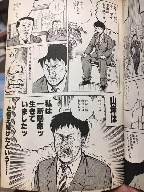 f:id:shirosuke0214-pr-tomo:20201123140444j:plain
