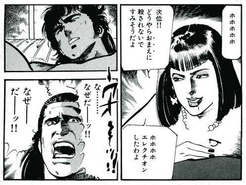 f:id:shirosuke0214-pr-tomo:20201123140814j:plain
