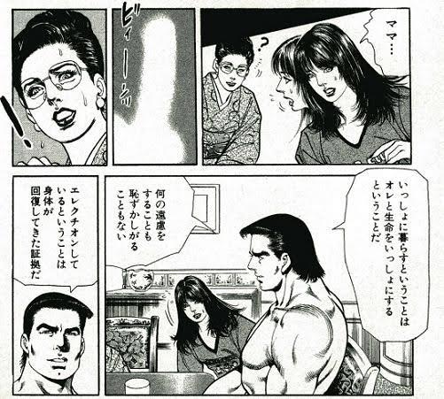f:id:shirosuke0214-pr-tomo:20201123141836j:plain