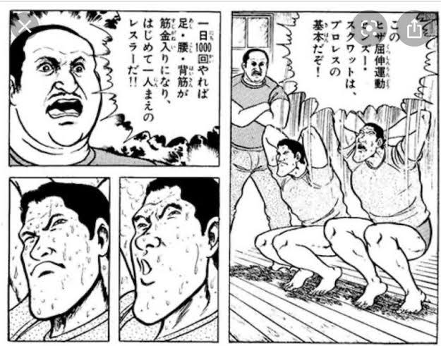 f:id:shirosuke0214-pr-tomo:20201123141900j:plain