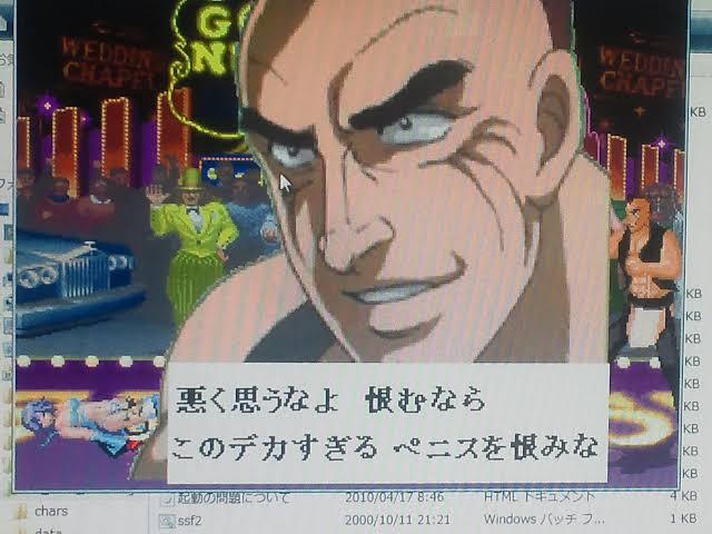 f:id:shirosuke0214-pr-tomo:20201123142056j:plain