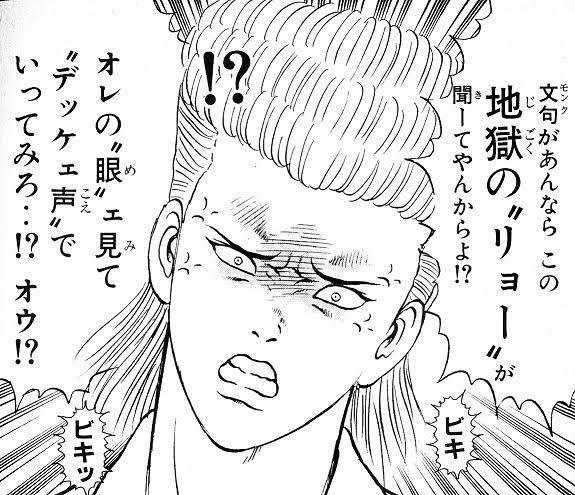 f:id:shirosuke0214-pr-tomo:20201207185715j:plain