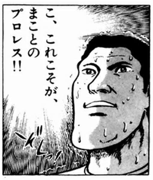 f:id:shirosuke0214-pr-tomo:20201207203050j:plain