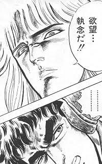 f:id:shirosuke0214-pr-tomo:20201221120941j:plain