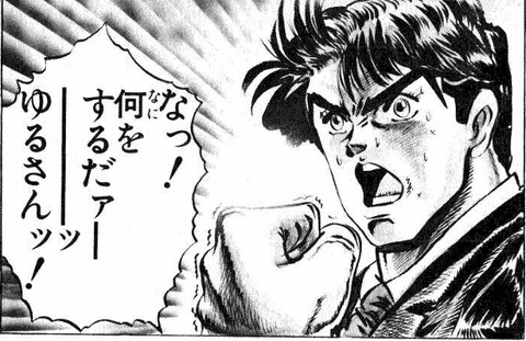 f:id:shirosuke0214-pr-tomo:20210110201053j:plain