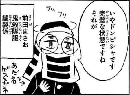 f:id:shirosuke0214-pr-tomo:20210110201320j:plain