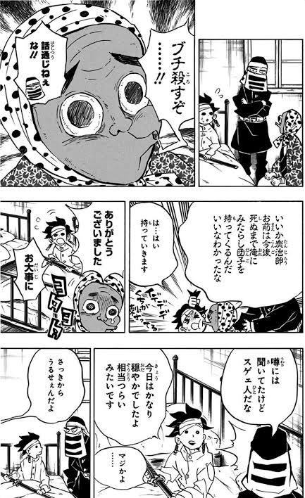 f:id:shirosuke0214-pr-tomo:20210118151955j:plain