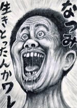 f:id:shirosuke0214-pr-tomo:20210420132915j:plain