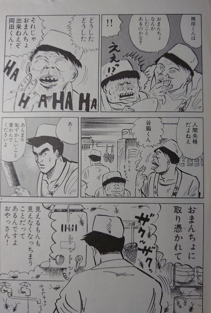 f:id:shirosuke0214-pr-tomo:20210505200134j:plain