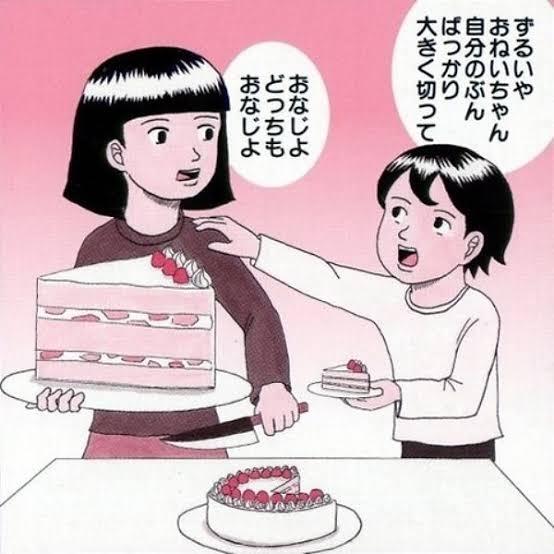 f:id:shirosuke0214-pr-tomo:20210505200558j:plain