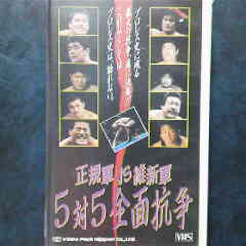 f:id:shirotakanvei:20181201194717j:image