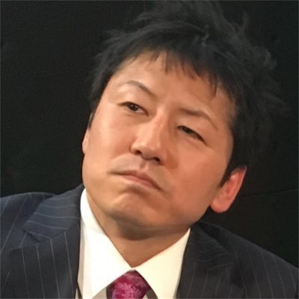 f:id:shirotakanvei:20181207183858j:image