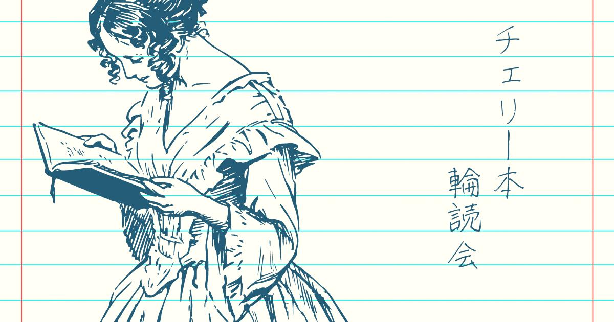 f:id:shirotamaki:20210619091936p:plain